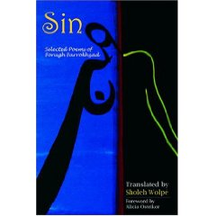 Sin: Selected Poems of Forugh Farrokhzad (Hardcover)